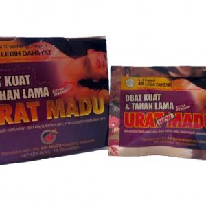 ULAT MADU(ウラットマドゥ)