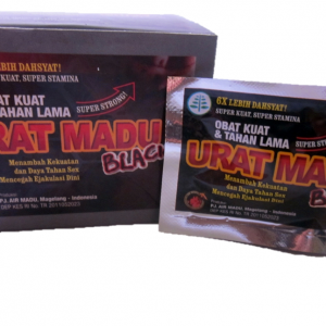 ULAT MADU BLACK(ウラットマドゥブラック)