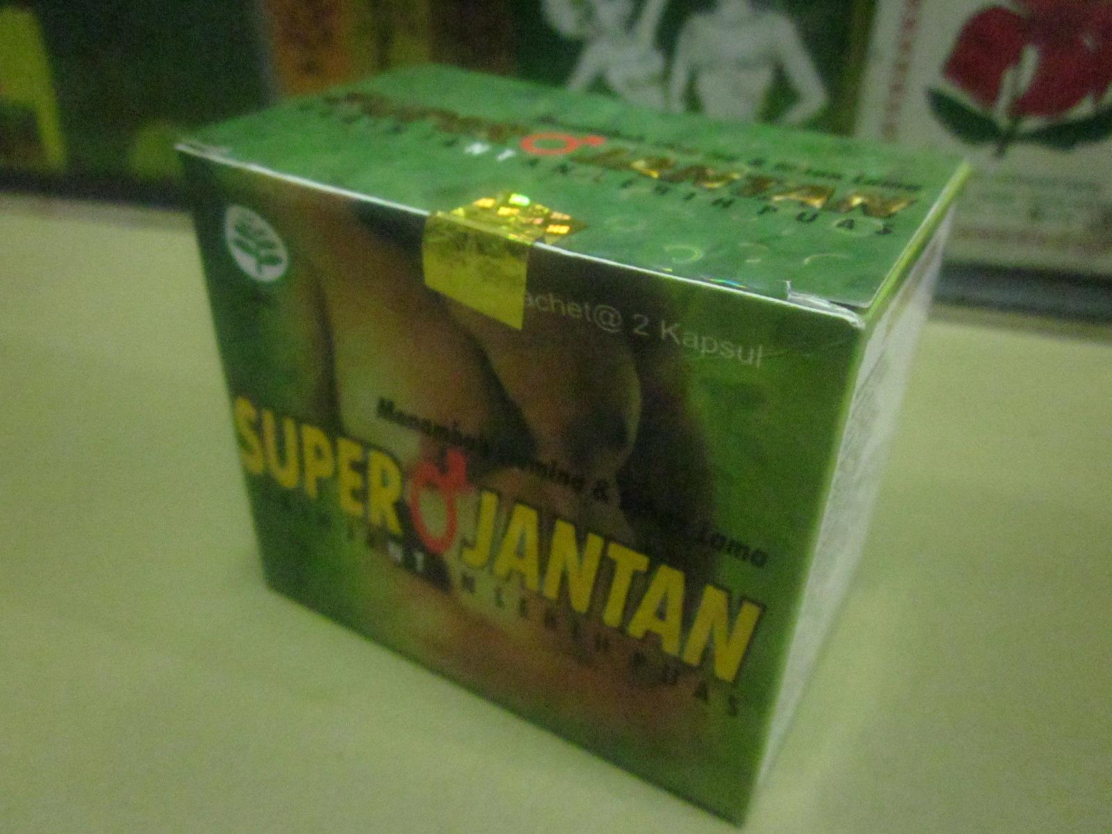 ゆっくりじっくり芯から固く!スーパージャンタン