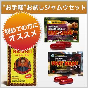 お得なお試し価格¥3,800