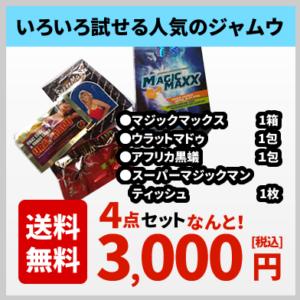set-iroiro3000