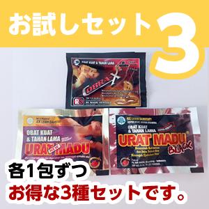 set2-otameshi3