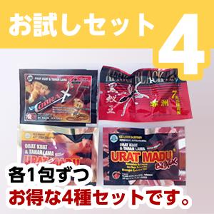 set2-otameshi4+